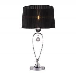 LAMPA STOŁOWA BELLO, bello, lampy stołowe, oświetlenie, RLT93224-1B, Zuma Line